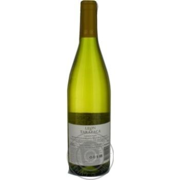Leon de Tarapaca Chardonnay White Dry Wine 13% 0.75l - buy, prices for CityMarket - photo 7