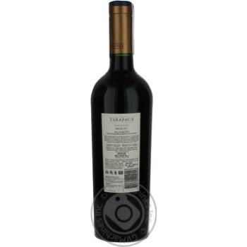 Tarapaca Merlot Reserva Red Dry Wine 14% 0.75l - buy, prices for CityMarket - photo 2