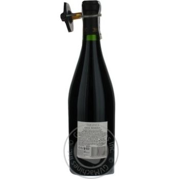 Tarapaca Cabernet Sauvignon Gran Reserva Red Dry Wine 13% 0.75l - buy, prices for CityMarket - photo 3