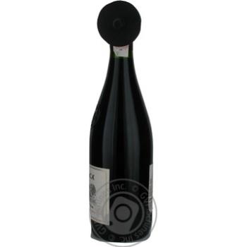 Tarapaca Cabernet Sauvignon Gran Reserva Red Dry Wine 13% 0.75l - buy, prices for CityMarket - photo 5