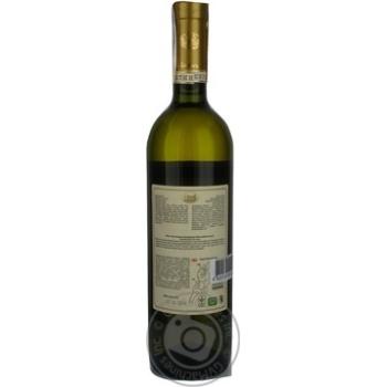 Вино белое Сердце Кахетии Алазанская Долина виноградное полусладкое 12% стеклянная бутылка 750мл Грузия - купить, цены на Novus - фото 2