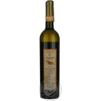 Вино Kartuli Vazi Сабатоно белое сухое 12% 0,75л - купить, цены на МегаМаркет - фото 2
