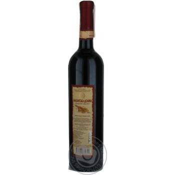 Вино Kartuli Vazi Алазанская Долина натуральное красное полусладкое 11% 0.75л - купить, цены на Метро - фото 2