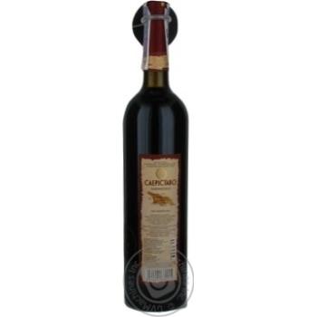 Вино Kartuli Vazi Саэриставо красное сухое 12% 0,75л - купить, цены на СитиМаркет - фото 7