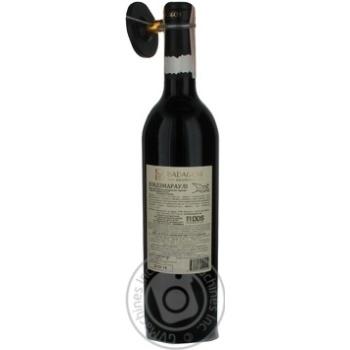 Вино Badagoni Кіндзмараулі червоне напівсолодке 10-12% 0,75л - купити, ціни на CітіМаркет - фото 2