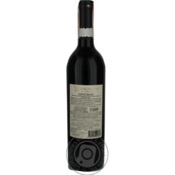 Вино Badagoni Пиросмани 12% 0,75л - купить, цены на МегаМаркет - фото 3
