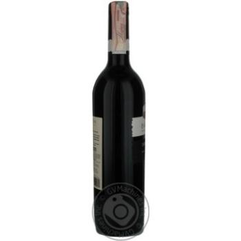 Вино Badagoni Пиросмани 12% 0,75л - купить, цены на МегаМаркет - фото 4