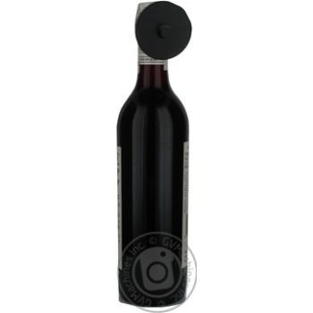 D'Arenberg Stump Jump Grenache 2008 Red Dry Wine 14% 0.75l - buy, prices for CityMarket - photo 2