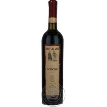 Вино Kartuli Vazi Саэриставо красное сухое 12% 0,75л - купить, цены на СитиМаркет - фото 5