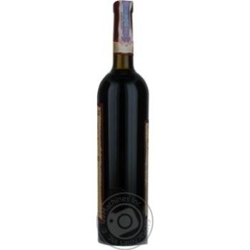Вино Kartuli Vazi Саэриставо красное сухое 12% 0,75л - купить, цены на СитиМаркет - фото 2