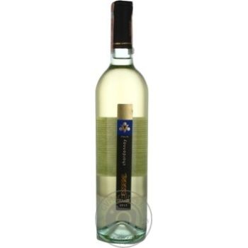 Cesari Essere Chardonnay White Dry Wine 12% 0.75l