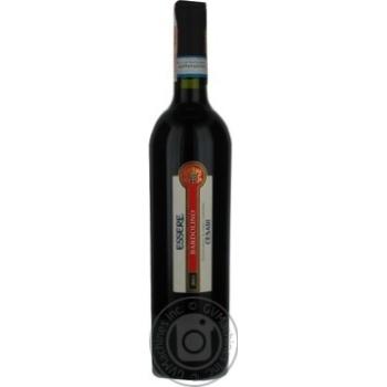 Bardolino Trevenezie Essere 2 Be Cesari Red Dry Wine 11.5% 0.75l - buy, prices for CityMarket - photo 6