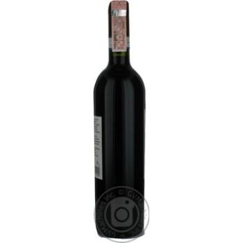 Bardolino Trevenezie Essere 2 Be Cesari Red Dry Wine 11.5% 0.75l - buy, prices for CityMarket - photo 4