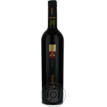 Cesari 2 Be Essere Venezie Merlot Red Dry Wine 12% 0.75l - buy, prices for CityMarket - photo 5