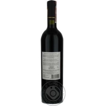 Вино Cesari 2 Be Essere Venezie Merlot красное сухое 12% 0.75л - купить, цены на СитиМаркет - фото 2