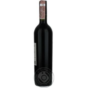 Вино Cesari 2 Be Essere Venezie Merlot красное сухое 12% 0.75л - купить, цены на СитиМаркет - фото 3