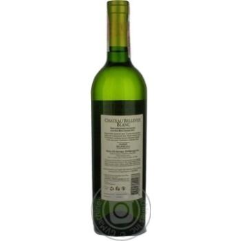 Вино Chateau Bellevue Entre-deux-Mers белое сухое 12% 0,75л - купить, цены на СитиМаркет - фото 2
