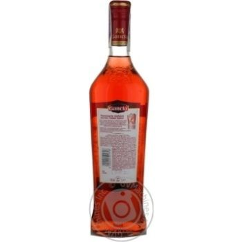 Vermouth Gancia Rosato 16% 1000ml glass bottle Italy - buy, prices for Novus - image 3