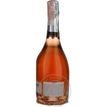 J.P.Chenet Rose Dry Pink Sparkling Wine 13,5% 750ml - buy, prices for Novus - image 4