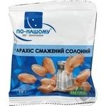 Снек арахис По-нашому соль соленая 35г Украина