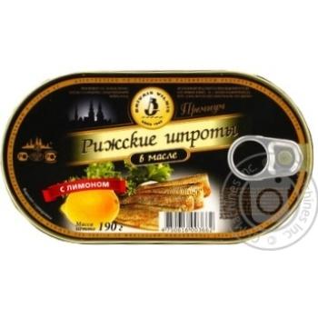 Шпроты Бривайс вильнис лимон консервированная 190г железная банка Латвия