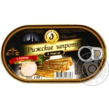 Шпроты Бривайс вильнис с луком консервированная 190г железная банка Латвия
