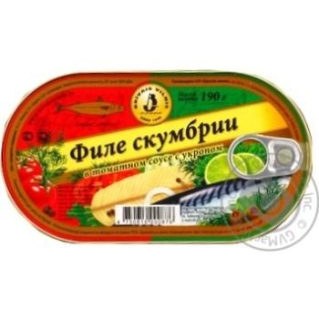 Филе скумбрия Бривайс вильнис укроп консервированная 190г железная банка Латвия