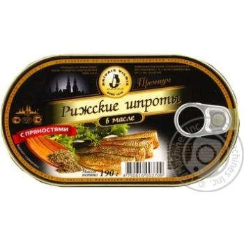 Шпроты Бривайс вильнис с пряностями консервированная 190г железная банка Латвия