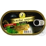 Sprats Brivais vilnis dill in oil 190g can Latvia