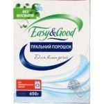 Powder detergent Easy and good for white 450g Ukraine