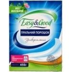 Powder detergent Easy and good for washing 450g