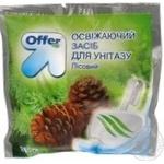 Freshener Offer for toilets 35g Ukraine