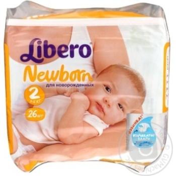 Подгузник Либеро для детей 3-6кг 26шт 780г