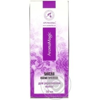 Aromatika Cosmetic Oil for Hair Strengthening 50ml - buy, prices for Auchan - photo 5