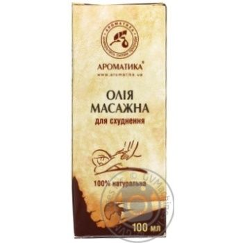 Олія Ароматика масажна для схуднення 100мл х6 - купить, цены на МегаМаркет - фото 4