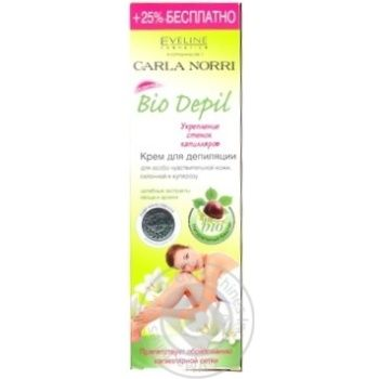 Крем Eveline Cosmetics Bio Depil для депиляции с целебными экстрактами каштана, хвоща и арники 125мл Польша