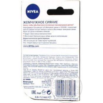 Бальзам для губ Nivea Сяйво Перлин - купити, ціни на МегаМаркет - фото 3