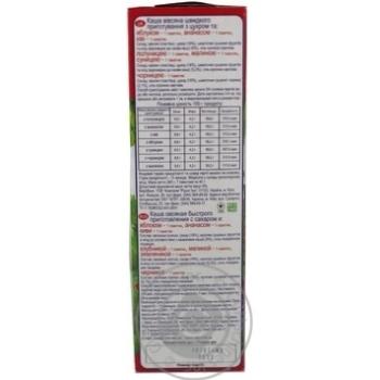 Vivsyanushka Oatmeal porridge 7 flavors of Assorted Instant 7*40g - buy, prices for Auchan - photo 2