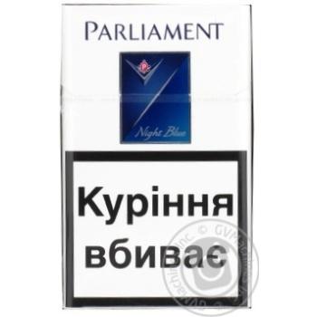 Сигареты Парламент Найт блу 25г