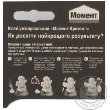 Клей Момент поліуретановий 30мл - купити, ціни на Novus - фото 5