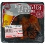 Wings Baschinskyi smoked-boiled for beer Ukraine