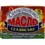 Масло Белоцерковское Селянське сладкосливочное 72.6% 200г Украина