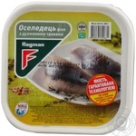 Fish herring Flagman with herbs preserves 500g Ukraine