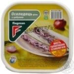 Fish herring Flagman with onion preserves 500g Ukraine