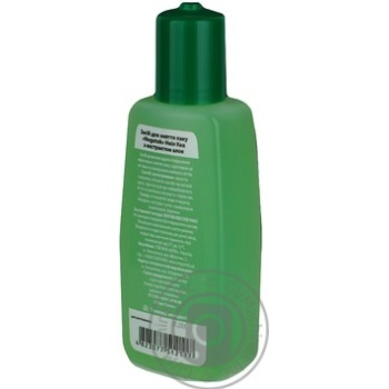 Nogotok Nail Polish Remover with Aloe Extract 125ml - buy, prices for MegaMarket - image 3
