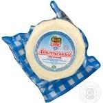 Сыр Злагода мягкая 45% Украина