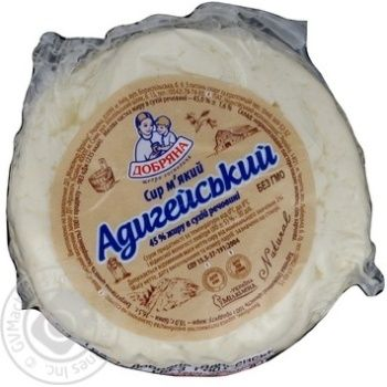 Сыр адыгейский Добряна мягкая 45% Украина