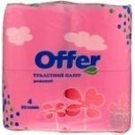 Toilet paper Offer pink 4pcs Ukraine