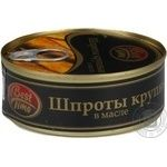 Sprats Best time canned 480g can Latvia