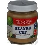 Puree Krokha curd with apple for children from 6 months 100g glass jar Belarus